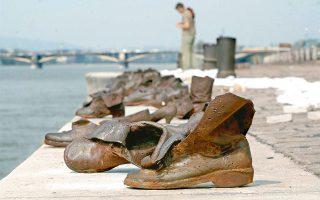 Μνημείο που αποτελείται από 60 παπούτσια Εβραίων που δολοφονήθηκαν από μέλη του ουγγρικού ναζιστικού κόμματος στη Βουδαπέστη.