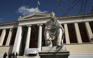 Η κυβέρνηση επιχειρεί να καταστήσει τα πανεπιστήμια «υποχείρια» παρανομούντων μειοψηφικών ομάδων, οργανώσεων και «συλλογικοτήτων».