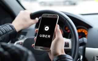Η αξία της Uber προσδιορίζεται στα 120 δισ. δολάρια από τη Morgan Stanley και την Goldman Sachs. Η αντίστοιχη της Lyft περιορίζεται στα 15 δισ. δολάρια.