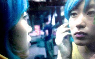 Πλάνο από τη βραβευμένη στο Λοκάρνο ταινία «Εκείνη, μια Κινέζα».