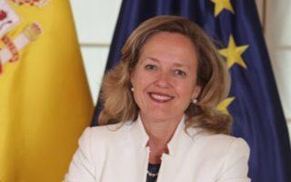 «Θέλουμε να έχουμε δημοσιονομική πειθαρχία, αλλά παράλληλα να μειώσουμε την ανισότητα για να δημιουργήσουμε μια δικαιότερη κοινωνία», δήλωσε η υπουργός Οικονομικών της Ισπανίας Νάντια Καλβίνο.