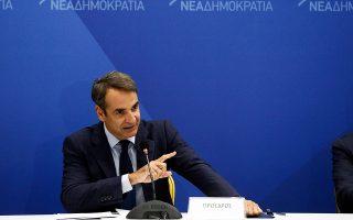 «Σοβαρή κατηγορία» χαρακτήρισε το θέμα των μυστικών κονδυλίων ο πρόεδρος της Ν.Δ. Κυριάκος Μητσοτάκης.