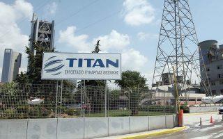 Η Titan Cement International έχει ξεκινήσει τη διαδικασία υποβολής προαιρετικής δημόσιας πρότασης ανταλλαγής για την απόκτηση του συνόλου των κοινών ονομαστικών και προνομιούχων μετοχών της Α.Ε. Τσιμέντων Τιτάν, ονομαστικής αξίας 3,45 ευρώ εκάστη.