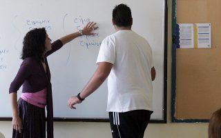 Η μείωση του «εξεταστικού φόρτου» προέκυψε ως έλλογο αίτημα της ίδιας της εκπαιδευτικής κοινότητας, αναφέρει το Ινστιτούτο Εκπαιδευτικής Πολιτικής.