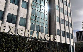 Σε ανοιχτή επιστολή προς τον πρωθυπουργό, ο ΣΕΒΕ επισημαίνει τις μεγάλες απώλειες που είχαν οι τραπεζικές μετοχές.