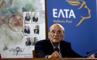 Ο Μωυσής Κωνσταντίνης  (1932-2018) συνέβαλε όσο λίγοι στη σύσφιγξη των σχέσεων της Ελλάδας με το Ισραήλ.