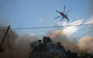«Αυτή η πυρκαγιά είχε κάποια χαρακτηριστικά. Ενα από αυτά είναι ότι είχε επιδεινούμενη κατάσταση», λέει στην κατάθεσή του ο αρχιπύραρχος Χρήστος Λάμπρης.