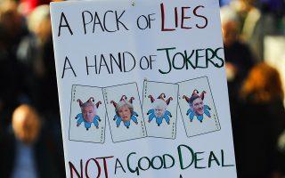 Διαδηλωτές ζητούν να τεθεί το αποτέλεσμα της συμφωνίας για το Brexit σε ψηφοφορία.