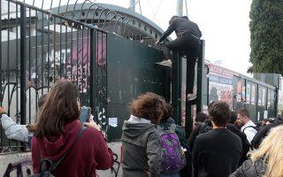 Μαθητές ανεβαίνουν στα κάγκελα για να εισέλθουν στο κτίριο του υπουργείου Παιδείας.