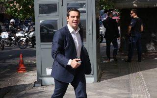 Υπό τον Αλ. Τσίπρα θα συνεδριάσει εκ νέου σήμερα η Πολιτική Γραμματεία του ΣΥΡΙΖΑ, με θέμα τη συνταγματική αναθεώρηση.