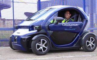 Τα ταξί χωρίς οδηγό σχεδιάζεται να κυκλοφορήσουν το 2021.