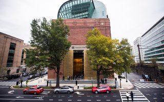 Τα χειρόγραφα αποτελούν το ένα τρίτο της συλλογής του Μουσείου της Βίβλου στην Ουάσιγκτον.