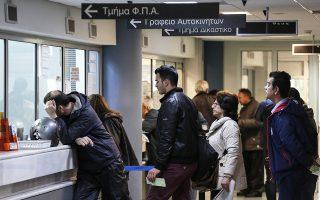 Παρά την υστέρηση των φορολογικών εσόδων το πρωτογενές πλεόνασμα έφθασε το διάστημα Ιανουαρίου - Σεπτεμβρίου στα 4,795 δισ. ευρώ, έναντι στόχου για πρωτογενές πλεόνασμα 2,521 δισ., λόγω συγκράτησης των δημοσίων δαπανών.