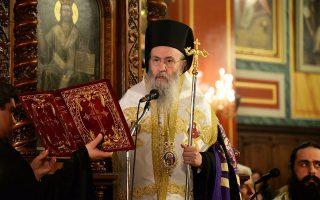 Ο μητροπολίτης Ναυπάκτου και Αγίου Βλασίου κ. Ιερόθεος, αναφερόμενος στη ρήξη Φαναρίου και Μόσχας, κάνει λόγο για μια διάσπαση της εκκλησιαστικής κοινωνίας, η οποία ξεκίνησε από το Πατριαρχείο της Ρωσίας.