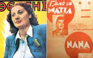 Η Σοφία Βέμπο (αριστερά) προκαλούσε τον ενθουσιασμό των θεατών στις πολεμικές επιθεωρήσεις που γελοιοποιούσαν τον Ιταλό δικτάτορα. Τα τραγούδια εμψυχώνουν τον πατριωτισμό των Ελλήνων. .Στον θίασο του «Μπέλλα Γκρέτσια» (δεξιά) τραγουδούσε και η Ρένα Βλαχοπούλου στέλνοντας μηνύματα ελπίδας.