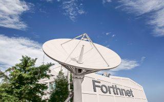 Σύμφωνα με όλες τις ενδείξεις, δύο θα είναι οι ενδιαφερόμενοι για τη Forthnet, οι Vodafone και Wind σε κοινοπρακτικό σχήμα και ο τηλεοπτικός σταθμός Antenna.