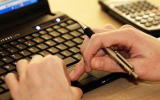 Μέσω της ηλεκτρονικής ταυτότητας ο πολίτης θα μπορεί να ζητεί οποιοδήποτε έγγραφο και πιστοποιητικό θέλει.