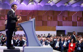 Ο κ. Τσίπρας επενδύει για την ανάταξη του πολιτικού κλίματος στην υλοποίηση των εξαγγελιών στις οποίες προχώρησε από το βήμα της ΔΕΘ.