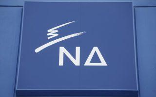 Σήμερα, Τετάρτη 18 Οκτωβρίου, στις 12:00 μ.μ., πραγματοποιήθηκε η συνεδρίαση του Τομέα Εθνικής ¶μυνας της Νέας Δημοκρατίας, κατά τη διάρκεια της οποίας οΑντιπρόεδρος της Ν.Δ., βουλευτής Β΄ Αθηνών, κ. ¶δωνις Γεωργιάδης, παρέδωσε τα καθήκοντα του Τομεάρχη Εθνικής ¶μυνας στον βουλευτή ΑΆ Αθηνών, κ. Βασίλη Κικίλια. Η συνεδρίαση πραγματοποιήθηκε στα κεντρικά γραφεία του Κόμματος (Πειραιώς 62, Μοσχάτο). (EUROKINISSI / ΣΤΕΛΙΟΣ ΜΙΣΙΝΑΣ)