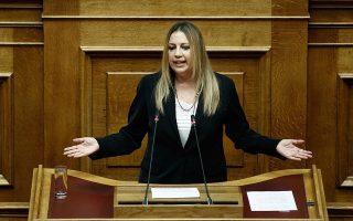 gennimata-o-tsipras-cheri-cheri-me-ton-kammeno-pane-ston-gkremo0