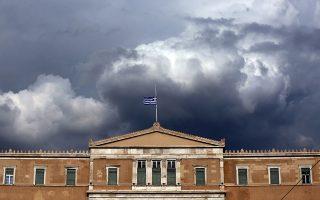 i-diadikasia-gia-ti-syntagmatiki-anatheorisi-ti-provlepei-to-syntagma0