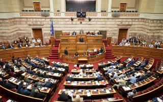 Η συζήτηση στη Βουλή επί της έκθεσης για τις αναθεωρητέες διατάξεις του Συντάγματος αναμένεται να οριστεί το αργότερο στις αρχές Φεβρουαρίου.