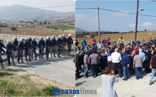 Πηγή φωτογραφίας: naxotimes.gr