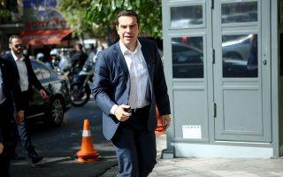 ikanopoiisi-stin-politiki-grammateia-toy-syriza-gia-tis-exelixeis-stin-pgdm0