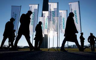 Ολα δείχνουν πως η υπόθεση Siemens (στη φωτογραφία, τα κεντρικά στο Μόναχο) οδεύει προς την «κάθαρση».