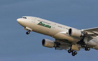 Η όλη διαδικασία θα ολοκληρωθεί σε δύο διαφορετικές φάσεις. Αρχικά οι σιδηρόδρομοι θα αναλάβουν την Alitalia και κατόπιν θα τους συνδράμει εταίρος από την Ιταλία και εταίρος εκτός συνόρων, προερχόμενος όμως από τον κλάδο των αερομεταφορών.