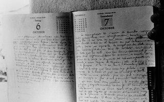 Οι τελευταίες καταχωρήσεις που είχε πραγματοποιήσει στο ημερολόγιο του ο θρυλικός Αργεντίνος επαναστάτης και ένας από τους ηγέτες της κουβανικής επανάστασης, Ερνέστο Τσε Γκεβάρα, μόλις λίγες ημέρες πριν από τον θάνατο του, δίνονται στη δημοσιότητα μία ημέρα μετά την εκτέλεση του από τον βολιβιανό στρατό, στο Βαλεγκράντε της Βολιβίας, το 1967. (AP Photo)