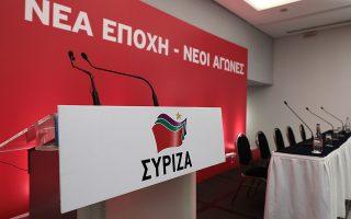 to-schedio-apofasis-tis-k-e-toy-syriza0