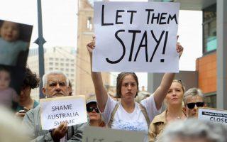 Ακτιβιστές διαδηλώνουν έξω από τα γραφεία του Τμήματος Μετανάστευσης της Αυστραλίας στο Σίδνεϊ τo 2016.