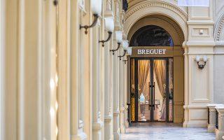 H νέα μπουτίκ της Breguet στο ιστορικό εμπορικό κέντρο GUM της Μόσχας