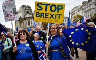 Το φιλοευρωπαϊκό στρατόπεδο στο Ηνωμένο Βασίλειο ελπίζει στους επόμενους μήνες να έχει άλλη μία ευκαιρία για να δώσει τη μάχη της παραμονής.