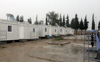 Η ανακαινισμένη δομή φιλοξενίας προσφύγων και μεταναστών στο στρατόπεδο Αναγνωστοπούλου, στα Διαβατά Θεσσαλονίκης, Δευτέρα 17 Ιουλίου 2017. ΑΠΕ-ΜΠΕ/ΑΠΕ-ΜΠΕ/ΝΙΚΟΣ ΑΡΒΑΝΙΤΙΔΗΣ
