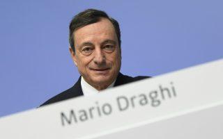 O επιξεφαλής της ΕΚΤ, Μάριο Ντράγκι