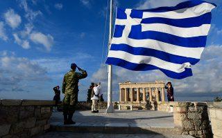 i-teleti-eparsis-tis-simaias-apo-tin-proedriki-froyra-stin-akropoli-fotografies0