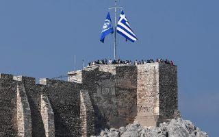 eparsi-tis-simaias-toy-oie-ston-iero-vracho-tis-akropolis-fotografies0