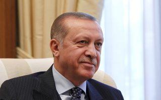 Ο πρωθυπουργός Αλέξης Τσίπρας (δεν εικονίζεται) συνομιλεί με τον Πρόεδρο της Τουρκίας Ρετζέπ Ταγίπ Ερντογάν (Recep Tayyip Erdogan) στην κατ' ιδίαν συνάντηση που είχαν στο Μέγαρο Μαξίμου, Πέμπτη 7 Δεκεμβρίου 2017. Ο Τούρκος Πρόεδρος βρίσκεται στην Ελλάδα για διήμερη επίσκεψη. Αύριο θα επισκεφθεί την πόλη της Κομοτηνής. ΑΠΕ-ΜΠΕ/ΑΠΕ-ΜΠΕ/ΑΛΕΞΑΝΔΡΟΣ ΒΛΑΧΟΣ
