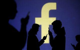 oi-katharistes-toy-facebook-miloyn-sto-bbc-echo-dei-ekatontades-apokefalismoys-vinteo0