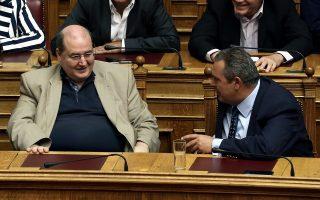 Ο υπουργός Επικρατείας Νίκος Παππάς (Α), ο υπουργός Παιδείας Νίκος Φίλης (Κ) και ο υπουργός Εθνικής Άμυνας Πάνος Καμμένος (Δ) παρίστανται στην Ολομέλεια της Βουλής κατά τον αγιασμό για την έναρξη των εργασιών της Β΄ Συνόδου, Αθήνα, την Δευτέρα 3 Οκτωβρίου 2016. ΑΠΕ-ΜΠΕ/ΑΠΕ-ΜΠΕ/ΣΥΜΕΛΑ ΠΑΝΤΖΑΡΤΖΗ
