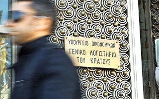 GREECE-FINANCE-ECONOMY-STRIKE