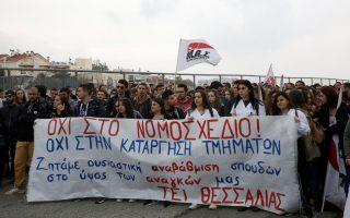 Φοιτητές πραγματοποιούν συγκέντρωση διαμαρτυρίας έξω από το Υπουργείο Παιδείας, την Τρίτη 23 Οκτωβρίου 2018,  ζητώντας την κατάργηση του νόμου Γαβρόγλου ενώ παράλληλα διεκδικούν την ικανοποίηση μιας σειράς αιτημάτων ανάμεσα τους τα προβλήματα που αντιμετωπίζουν σε στέγαση και σίτιση. ΑΠΕ-ΜΠΕ/ΑΠΕ-ΜΠΕ/ΑΛΕΞΑΝΔΡΟΣ ΒΛΑΧΟΣ
