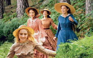 Οι αδελφές Μαρτς έτσι όπως τις παρουσιάζει η μίνι σειρά του BBC, η οποία γυρίστηκε πρόσφατα βασισμένη στο μυθιστόρημα της Λουίζας Μέι Αλκοτ.