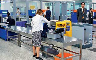 Aξιωματούχοι του Department of Homeland Security σε συνεννόηση με Ελληνες ομολόγους τους εγκατέστησαν τελευταίας τεχνολογίας μηχανήματα, με δυνατότητα ταυτοποίησης και ελέγχου των υπόπτων μέσα σε δευτερόλεπτα.