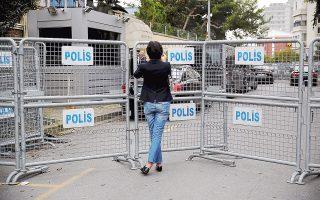 Δημοσιογράφος παίρνει φωτογραφίες με το κινητό της τηλέφωνο έξω από το προξενείο της Σαουδικής Αραβίας που έχει αποκλειστεί από την αστυνομία, στην Κωνσταντινούπολη.