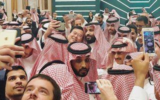 Ο πρίγκιπας διάδοχος Μοχάμεντ μπιν Σαλμάν ποζάρει για φωτογραφίες στο διεθνές επενδυτικό φόρουμ του Ριάντ.