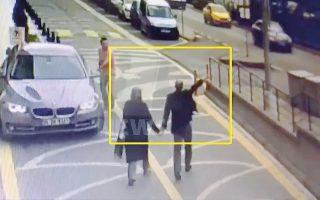 Εικόνα από κάμερα ασφαλείας, στην Κωνσταντινούπολη, δείχνει τον Τζαμάλ Κασόγκι και τη μνηστή του να βγαίνουν από το σπίτι τους το μοιραίο πρωινό της 2ας Οκτωβρίου.