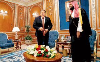 Εξηγήσεις από τον Σαουδάραβα διάδοχο Μοχάμεντ μπιν Σαλμάν για την τύχη του Τζαμάλ Κασόγκι ζήτησε ο Αμερικανός υπουργός Εξωτερικών, Μάικ Πομπέο, χθες στο Ριάντ. Αξιωματούχος στην Αγκυρα δήλωσε ότι στο προξενείο εντοπίστηκαν «ορισμένες ενδείξεις» που επιβεβαιώνουν τη δολοφονία, ενώ τουρκικές πηγές επέμειναν πως υπάρχουν ηχητικά ντοκουμέντα που αποδεικνύουν ότι το πτώμα τεμαχίστηκε.